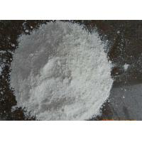 China Good Incorporation Cabosil Fumed Silica , Organic Surface Silicon Based Paint wholesale