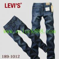 China Jeans Free Shipping wholesale