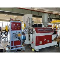 China New Innovative  PC PS Carrier Tape Extrusion And Forming Machine For Electronic Components wholesale