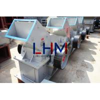 China High Output 20-300T/H Mining Coal Shale Clay Stone Rock Impact Hammer Crusher Price wholesale