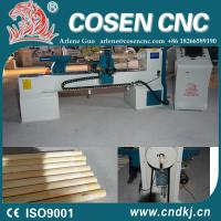 cosen cnc wood specific new products making lathe machine for customer