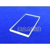 Buy cheap H9/HV1800-2200 Sapphire Crystal Lens Cover Ground And Beveled Edge Finish from wholesalers