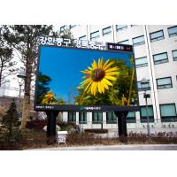 China Pixel Pitch 5mm IP65 Large outdoor advertising display screens For Buiding Decoration wholesale