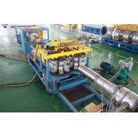 China Automatic Double Wall Corrugated Pipe Extrusion Line , SBG500 Corrugated Pipe Equipment wholesale