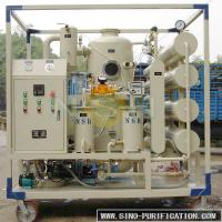 China Double Stage Vacuum Oil Filter Machine Dehydrator Water Gas Impurities Removal wholesale