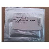 China Phenylephrine Hydrochloride Raw Material Powder CAS 61-76-7 Decongestant / Mydriatic wholesale