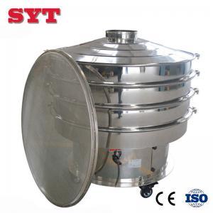 China China supplier circular paper pulp vibrating screen machine on sale