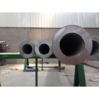 China Hydraulic Duplex Stainless Steel Pipe Thick Wall UNSS32750 1.4410 SS Tubing wholesale
