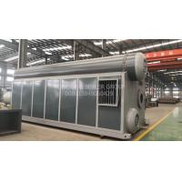 China Pharmaceutical Gas Fired Steam Boiler Industrial Water Tube Boiler Natural Gas wholesale