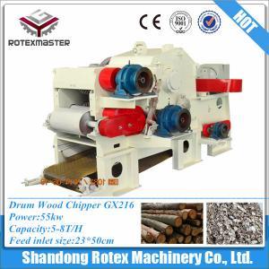 China YGX216 5-8T/h capacity drum rotary hydraulic feeding wood chipper on sale