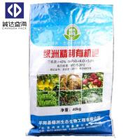 China Customized Color BOPP Woven Bags Woven Polypropylene Sacks General Packaging wholesale