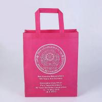 China Pink Grocery Non Woven Fabric Bags Heat Transfer Printing OEM Design on sale