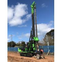 Buy cheap Mining Crawler Type Rotary Drill Rig With Torque 90KN.M And Drilling Depth 32m from wholesalers