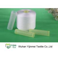 China Weaving / Knitting Polyester Raw White Yarn With ISO9000 / CE Certification wholesale