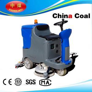 China MN-V7 Rider Floor Scrubber wholesale