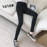 China Custom Selvedge Black Skinny Jeans 18 To 24 Age Pencil Jeans For Ladies wholesale