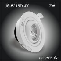 China CE RoHS 85-265V 7W Dia 90mm Dimmable eyeball cob LED Downlight Zhongshan factory wholesale
