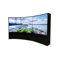 China Curved Screen Oled Video Wall 55 Inch 500cd/m2 Brightness For Advertising wholesale