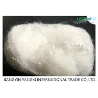 China 15D Non Woven Polyester Fiber , Raw White Recycled Fibers With Soft Touch wholesale
