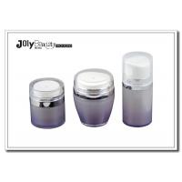 Buy cheap PP hot sale airless empty cosmetic packaging cylindrical round plastic bottle with pump spray from wholesalers