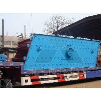China Vibrating Screen wholesale