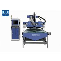 China Heavy Duty Steel Frame Auto Tool Changer Cnc Router 40 Tools Storage 11Kw wholesale
