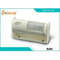 China ABS Plastic Wireless Home Security Alarm Residential Security Systems wholesale