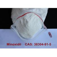 China Pharmaceutical Minoxidil Alopexil Powder For Hair Growth / Blood Pressure Treatment CAS 38304-91-5 wholesale