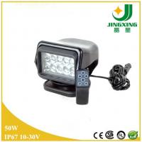 China 50w cree led light bar with wireless remote control on sale