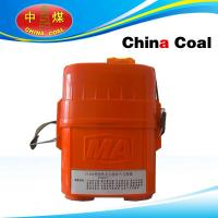 China chemical oxygen self-rescuer wholesale