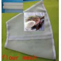 China 100% Polyester Flour Mesh wholesale