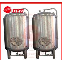 China 1000L Stainless Steel Storage Water Tank , Steam Jacketed Tank Round Legs wholesale