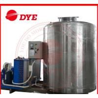 China 500L - 15T Manual Custome Small Ice Water Tank with Glycol Cooling System wholesale
