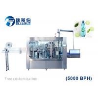 China Monoblock 3- In -1 Carbonated Drink Filling Machine , Soft Drink Production Line wholesale