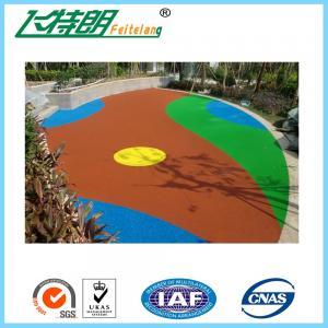 China EPDM Rubber Flooring Mat EPDM Rubber Chips, Colored EPDM Rubber Granule/EPDM Pond wholesale