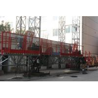 China Adjust Customer Industrial Elevators 25m length Aluminum platform wholesale