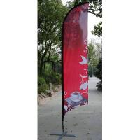China Promotion Feather Flag Banners Feather banner stands beach falg pole wholesale
