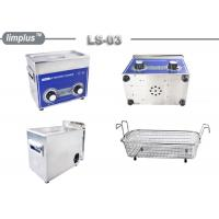 China Limplus 3liter Digital Ultrasonic Cleaner 120W Jewelry Watch Clean wholesale