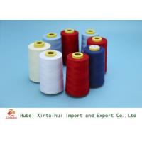 High Strength Core Spun Polyester Sewing Thread Raw White Or Dyed Color 30/1