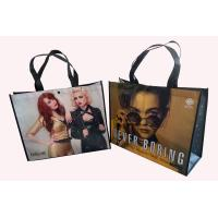 Buy cheap Luxury Design Waterproof Non Woven Carry Bags Durable For Lady Fashion from wholesalers