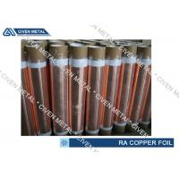 China Precision Rolled Thin Cooper Foil With Surface Anti - Oxidizing Treatment wholesale