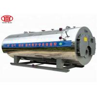 China Industrial Oil / Gas Fire Tube Steam Boiler WNS Type For Textile Mill wholesale
