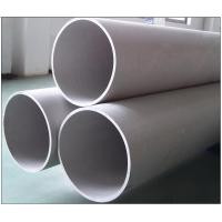 China 304 / 304L Annealed Duplex Stainless Steel Pipe , Large Diameter Duplex SS Tubing wholesale