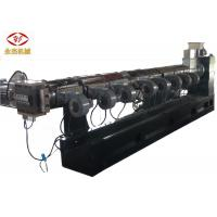 Buy cheap Underwater PP PE Plastic Scrap Recycling Machine , Single Screw Extrusion from wholesalers
