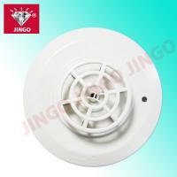 China Addressable fire alarm 24V systems photoelectric heat detector sensor on sale