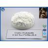 China Sex Enhancement Tadalafil Powder , Cas 171596 29 5 Raw Steroid Powders wholesale