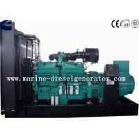 China 12 Cylinder Cummins 1000 Kva Generator Diesel Generator Set With LCD Intelligent Controller wholesale