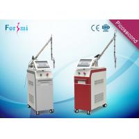 China effective result power 1500 mj pulse width 4-6ns laser tatoo removal for salon wholesale