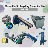 China 100-500kg per hour PP PE bottle recycling machine, granulater machine wholesale