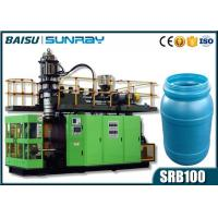 China Fully Automatic Blow Moulding Machine For Plastic Drum Producing Field SRB100 wholesale